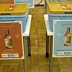 本郷キャンパス第2食堂 - 八海山ビール