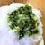 日光茶屋 - 料理写真:201113金 栃木 日光茶屋 抹茶