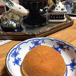 鎌倉ニュージャーマン -