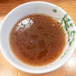 140853869 - スープ