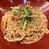 金蠍 - 料理写真:汁なし金胡麻担担麺