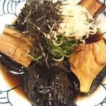 nihonshukanki - 20/11 あげだしナス:450円