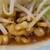 ら・けいこ - 料理写真:らーめん・ニンニク(850円)