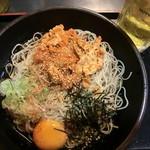 ゆで太郎 - 冷やし豚しゃぶそば(キムチ)460円