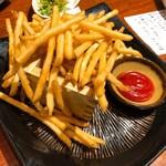 kushiyakisakabakokorohakkenden - ポテトフライ