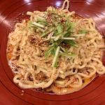 金蠍 - 汁なし金胡麻担担麺