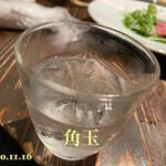 居酒屋ダイニング 柚子 -