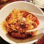 たけくま - 麻婆豆腐