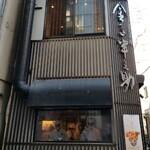 日本橋 天丼 金子半之助 - 揚げ場ではひたすら天ぷらを揚げ続けてる。
