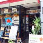 トラットリア シェ ラパン - 店の外観