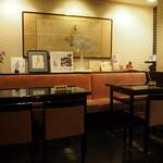 えんどう寿司 - 店内(テーブル席)