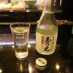 えんどう寿司 - 玉乃光 純米吟醸 蔵元直送 なまざけ