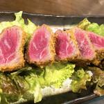 肉系居酒屋 肉十八番屋 - 牛レアカツ(ミスジ肉使用) 980円