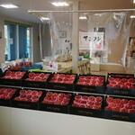 まるげん果樹園 - 料理写真: