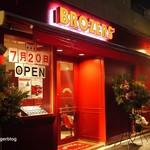 ブラザーズ - BROZERS'銀座店、7月20日オープン!