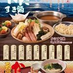 四國うどん - ずわい蟹とうどんすき鍋