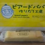 ビアード・パパ - チーズケーキ