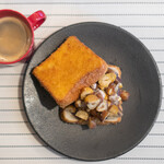 コーヒー&トースト - 秋の揚げあんバター 栗の章