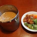 140914519 - 冷やし麺タレ 薬味