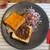 コーヒー&トースト - 料理写真:蓋つきカレーパン・サラダ