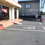 珍満飯店 - 駐車場の一部