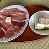 京町柿安本店 - 料理写真:すき焼き肉、具