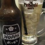 十焼十鍋 - Hoppy
