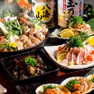 忘年会・新年会向けの季節の宴会プランおすすめ!