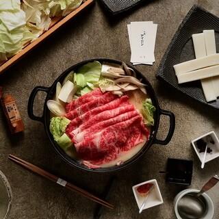 【テイクアウト】ご自宅で本格「牛鍋」をご堪能!