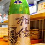 天ぷら・割鮮酒処 へそ - 加佐一陽 純米無濾過生原酒