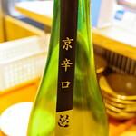 天ぷら・割鮮酒処 へそ - 鯉ヶ瀧 純米吟醸 京辛口