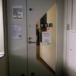 ロビン - ロビン 笹塚(ガラガラだと思いきや、ドアの外に5人待ち)