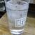まるしん - ドリンク写真:芋焼酎水割り