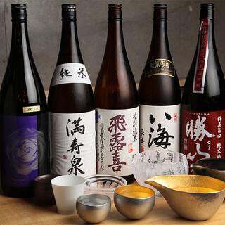 利き酒師が選ぶ珠玉の日本酒の数々と江戸前寿司のペアリングを