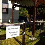 スターリングカフェ -