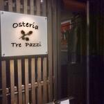 オステリア トレ パッツィ - こじんまり居心地の良い店