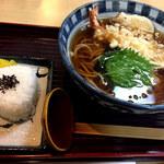 一福 - 天ぷら蕎麦セット