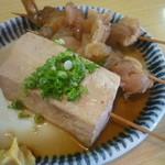かま福 - おでん(豆腐、牛スジ2本)
