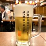 もつ千 - 生ビール 499円