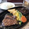 ステーキレストラン 真 - 料理写真: