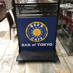 BAR of TOKYO -