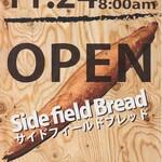 サイドフィールドブレッド - オープン案内チラシ