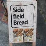 サイドフィールドブレッド - 外観写真:立て看板