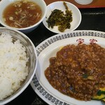 宝家 - ニラ玉のひき肉あんかけ定食