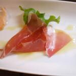 ピッツェリアマルターノ - 前菜:生ハム