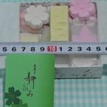 14097099 - 可愛いお菓子