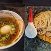 柳麺 呉田 - 料理写真:ざるチャーシュー  + 味玉         ¥1050 + ¥100