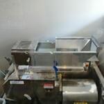 自家製麺 つきよみ - その他写真:製麺機