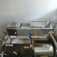 自家製麺 つきよみ-製麺機