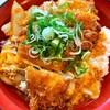 Yuushokuteiaibisu - 料理写真:カツ丼 美味☆好きな味